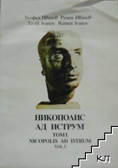 Никополис ад Иструм. Том 1 / Nicopolis as Istrum. Vol. 1