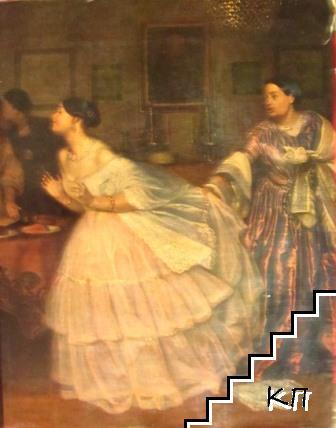 Государственная Третьяковская галерея: Искусство XVIII века и первой половины XIX века