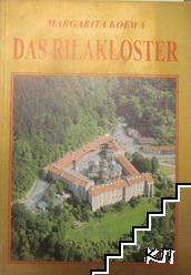 Das Rilakloster