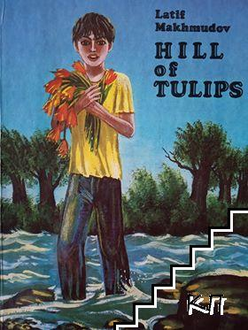 Hill of tulips