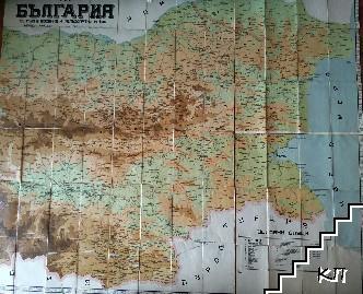 Карта на България съ пълна шосейна и железопътна мрежа