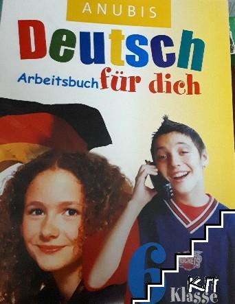 Deutsch. Arbeitsbuch fur die 6. klasse