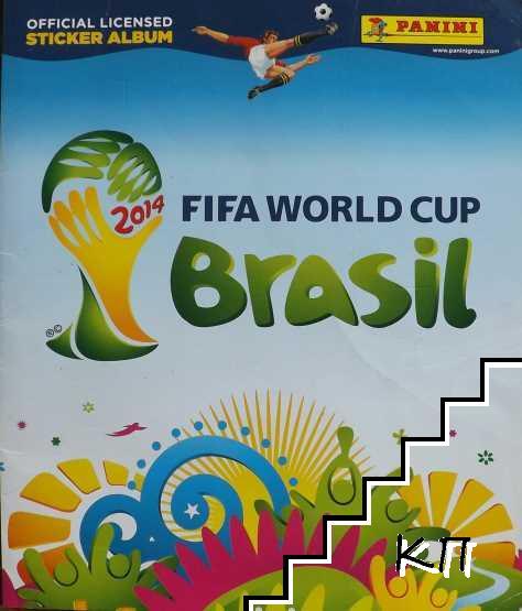 Brasil. FIFA World Cup 2016