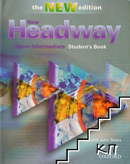 New Headway. Upper-Intermediate Student's Book
