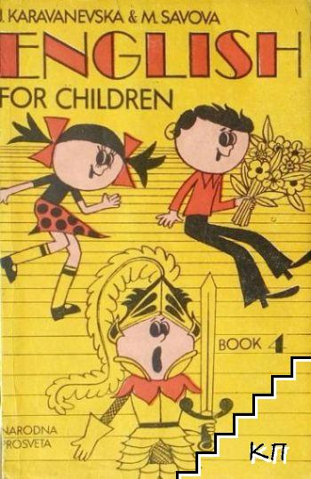 English for Children. Book 4