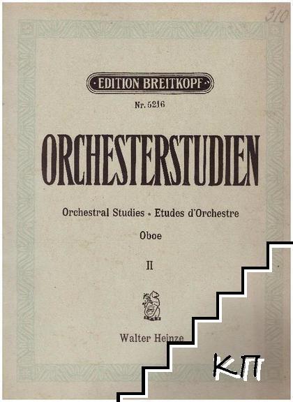 Orchesterstudien. Oboe 2