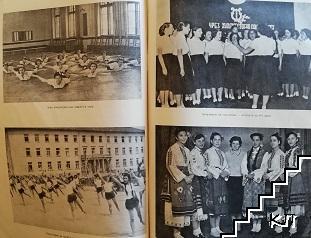 """65 години Техникум по облекло """"Вела Благоева"""" (Допълнителна снимка 2)"""