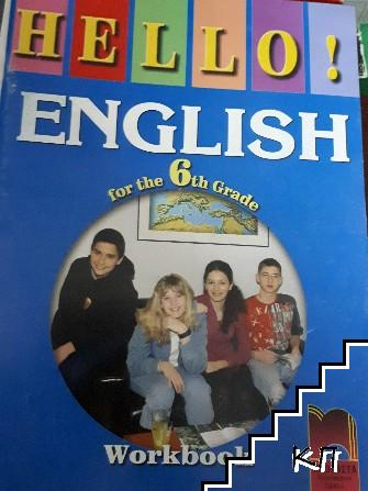 Hello! English for the 6th grade. Workbook