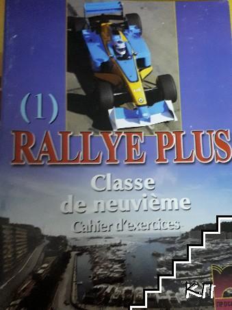 Rallye Plus (1). Classe de neuvième. Cahier d'exercices