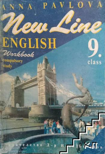New Line English. Workbook for the 9. class