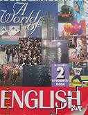 A World of English Students book 2: 16-22 Units