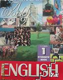 A World of English. Students book 1: 1-7 Units