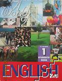 A World of English. Students book 1: 8-15 Units