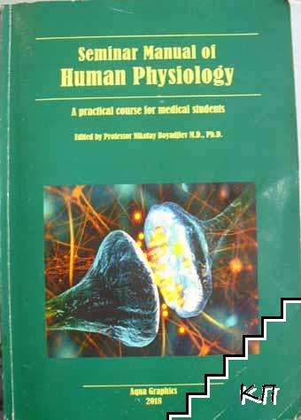 Seminar manual of Human physiology