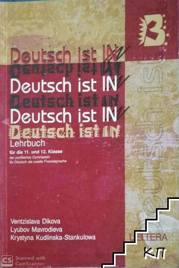 Deutsch ist in 3 / Учебник по немски език за 11.-12. клас