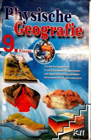 Physische Geografie für die 9. Klasse