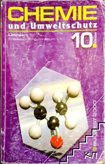 Chemie und Umweltschutz für die 10. klasse