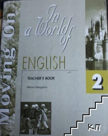 Moving On. In a World of English. Teacher's book 2