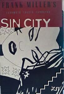Sin Sity 3: Голямото тлъсто убийство
