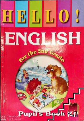 Hello! English for the 2nd Grade. Pupil's Book