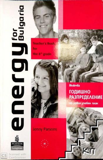 Energy for Bulgaria. Teacher's Book for the 6th grade