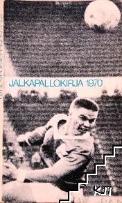 Jalkapallokirja 1970