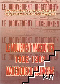 Македонско движење 1902-1903