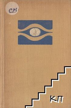 Древноегипетска лирика