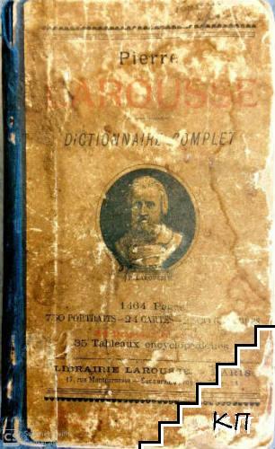 Dictionnaire Complet Illustre