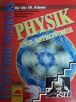 Physik und astronomie für die 10. klasse. Lehrwerk