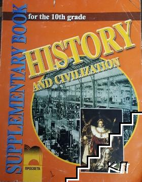 History and civilization for the 10th grade