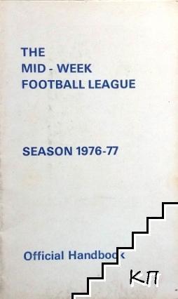 The Mid - week. Football league. Season 1976-77