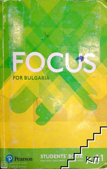 Focus for Bulgaria. Student's Book