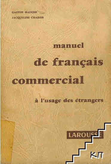 Manuel de français commercial