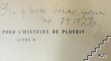 Materiaux pour l'histoire de Plovdiv. Livre 2: Contributions a L'Histoire du stade antique de Philippopolis
