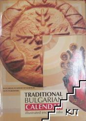 Traditional bulgarian calendar