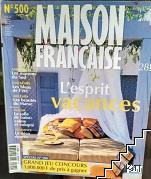 Maison Française. № 500 / 1999