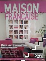 Maison Française. № 508 / 2000