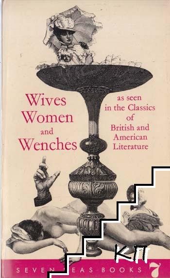 Wives Women and Wenches