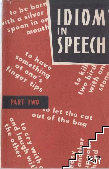 Идиоматика в английской речи. Часть 2