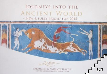 Journeys into the ancient world