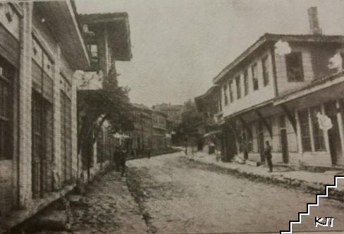 Разорението на тракийските българи през 1913 г.