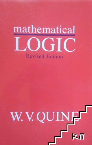 Mathematical Logic: Revised Edition