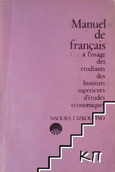 Manuel de Français à l'usage des étudiants des Instituts supérieurs d'études économiques