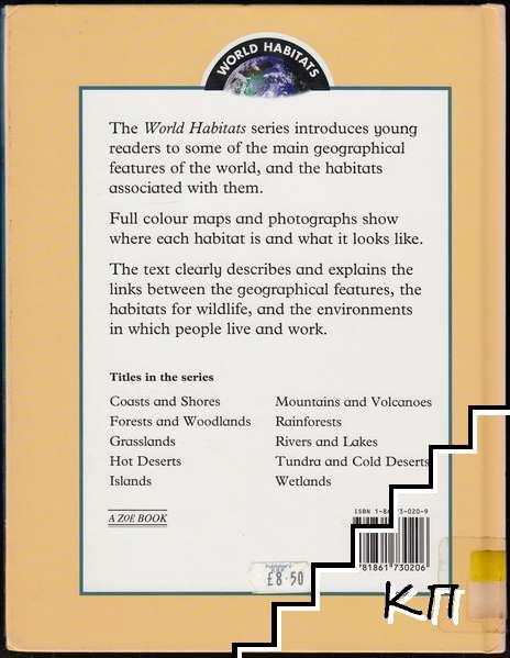 World Habitats: Islands (Допълнителна снимка 1)