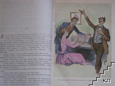 Obras de Eca de Queiroz. Volumes 1-3
