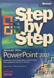 Step by step: Microsoft Office PowerPoint 2007
