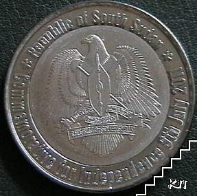 20 паунда / 2011 / Южен Судан
