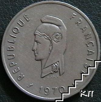 50 франка / 1970 / Афар и Иса