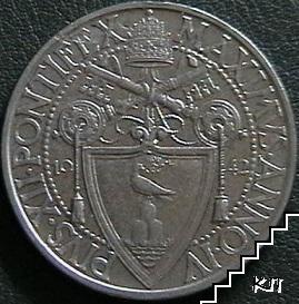 1 лира / 1942 / Ватикан